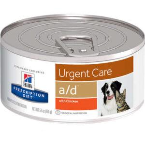 Racao_Hills_Canine_Feline_Prescription_Diet_AD_Lata_-_156_g_3107868